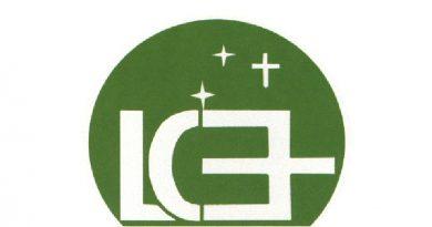 Pèlerinage Lourdes Cancer Espérance